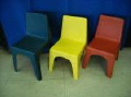 Where to rent CHAIR,CHILD PLASTIC YELLOW in Haverhill MA